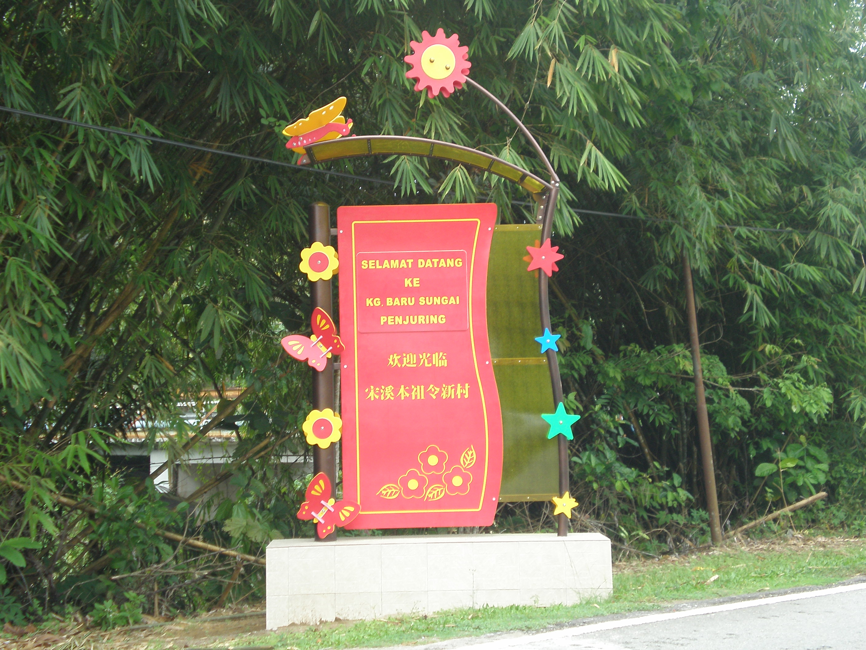 Kampung Baru Sungai Penjuring